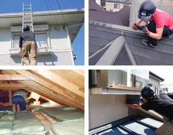 屋根の無料点検