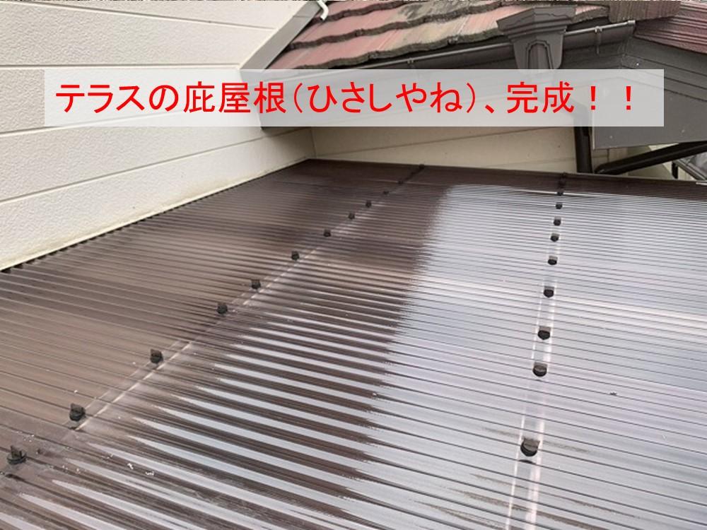 ポリカ波板の屋根