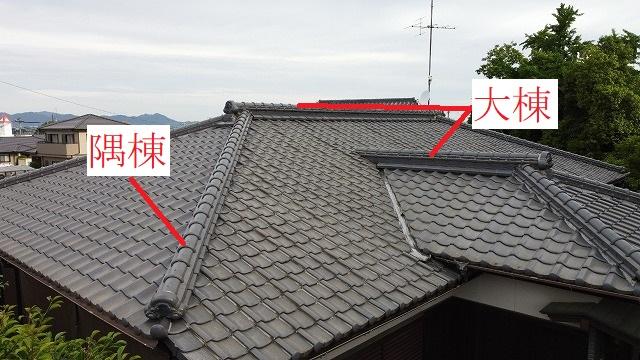 西条市で雨漏りでお困りの釉薬瓦の寄棟屋根を屋根修繕します