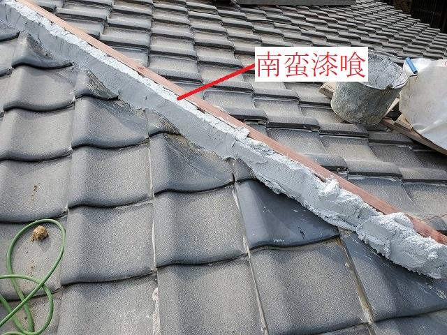 西条市の雨漏り補修工事で地震台風にも強い強化棟に屋根リフォーム