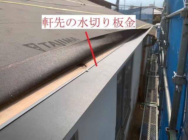 四国中央市三島で軽量屋根アスファルトシングルで屋根リフォーム