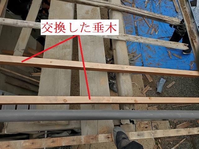 傷んだ垂木の部分取り換え