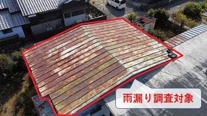 錆びた瓦棒板金屋根