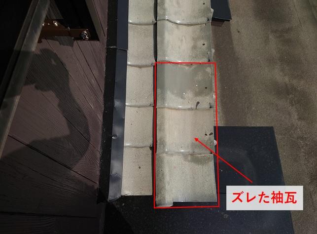 西条市でズレた瓦が台風で飛散しないか不安なお客様より修理依頼
