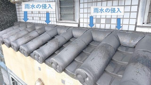 今治市の店舗で雨漏り!原因は瓦と外壁の隙間からの雨水侵入