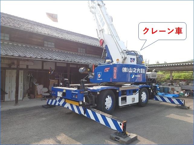 屋根工事のラフタークレーン