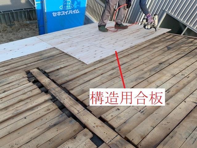 構造用合板の増し張り補強