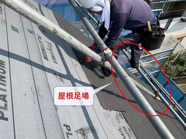 急勾配屋根の屋根足場作業