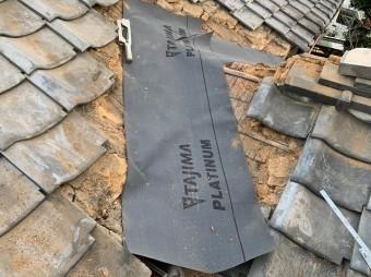 谷板金下の防水紙