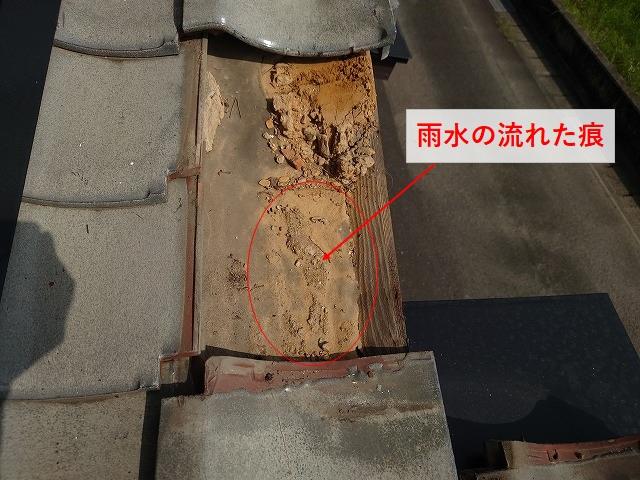 瓦の下の土にみえる雨漏りの痕跡