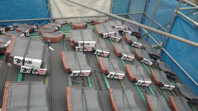 安心防災瓦の施工