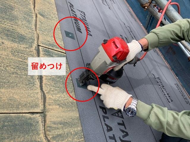 カバー工法のルーフィング張り