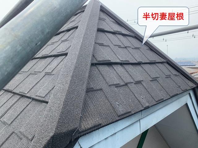 半切妻屋根のセネター
