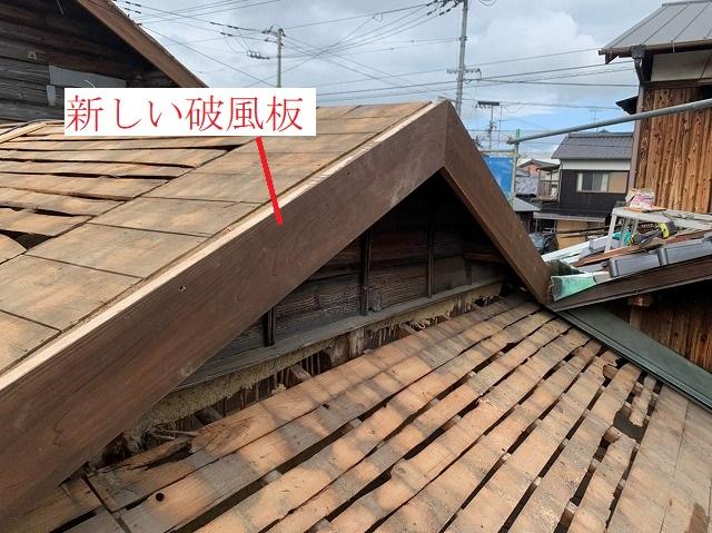 新しい破風板の取り付け