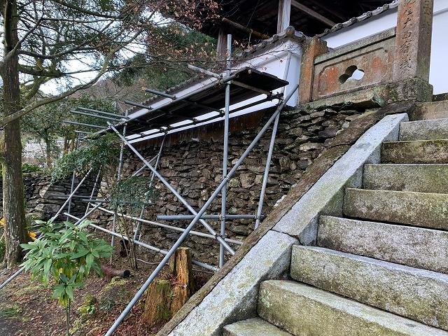 西条市大保木の塀の改修工事の石垣に架けた足場を解体しました