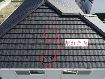 台風被害にあった屋根