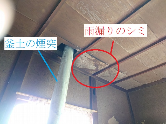 天井にのこる雨漏りのしみ