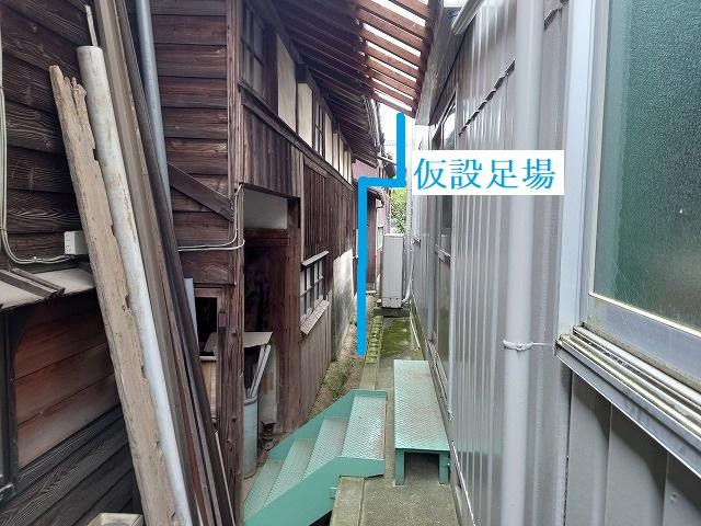 仮設足場の設置予定場所