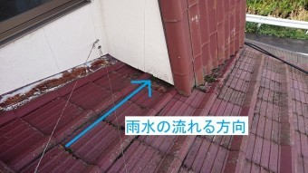 雨水の流れを遮断するような構造