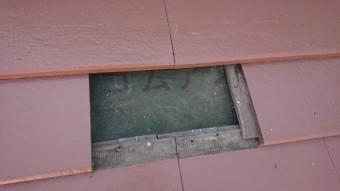 瓦の下のゴムアスルーフィング