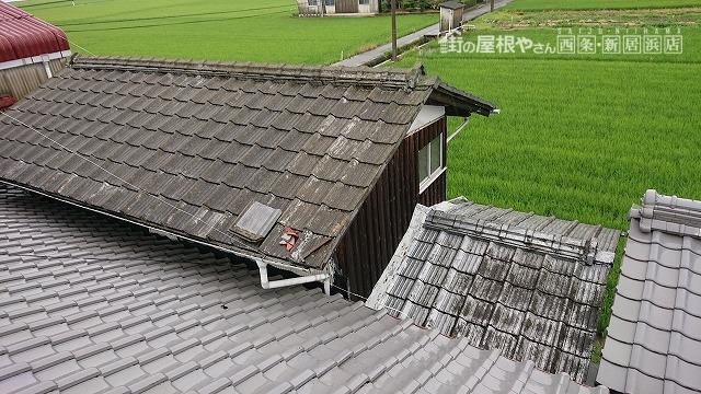 スレート瓦の屋根
