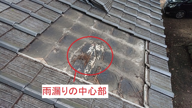 雨漏り箇所の瓦をめくった状態