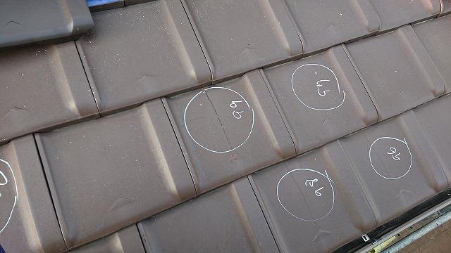 四国中央市川之江町で陶器平板瓦のヒビ割れの屋根調査しました