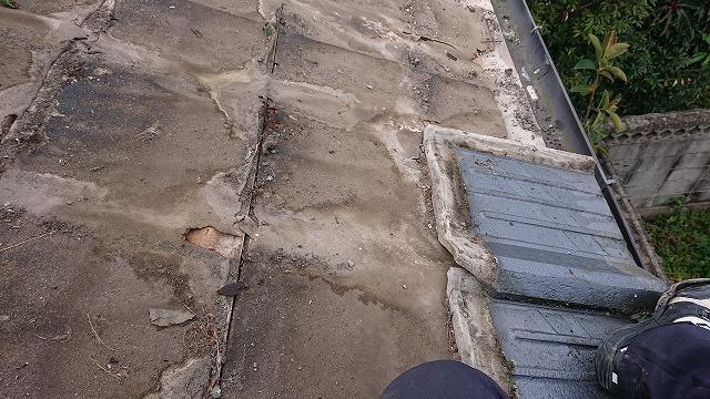 軒先の雨漏りの様子