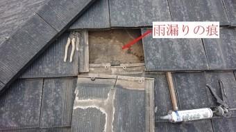 割れ瓦の下の防水紙にのこる雨漏り痕