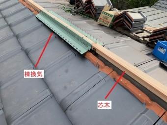 棟換気と芯木の取り付け