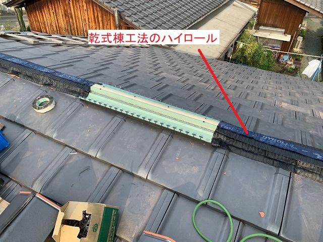 乾式棟工法のハイロール