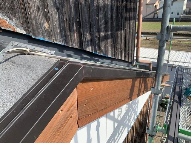 ケラバの破風板と水切板金
