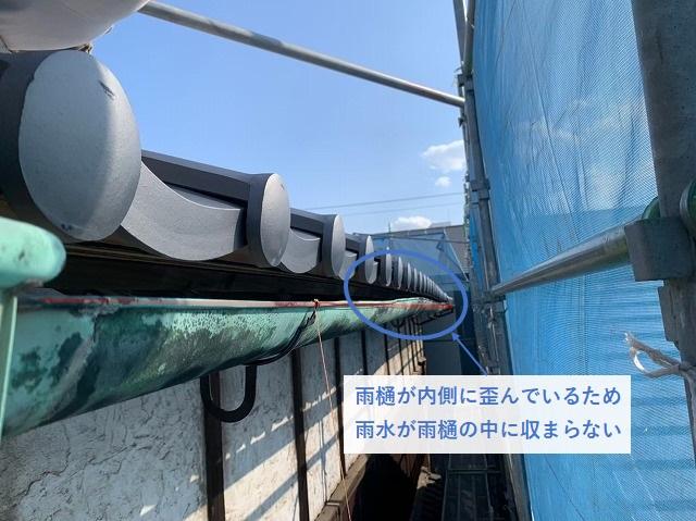 大きく歪んだ銅製の雨樋