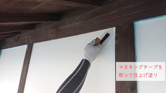 漆喰の上塗り