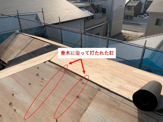 構造用合板で屋根下地補強