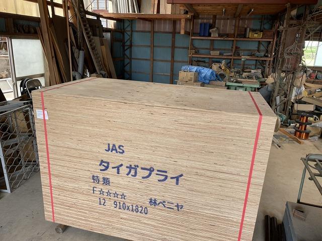 針葉樹構造用合板 12ミリ
